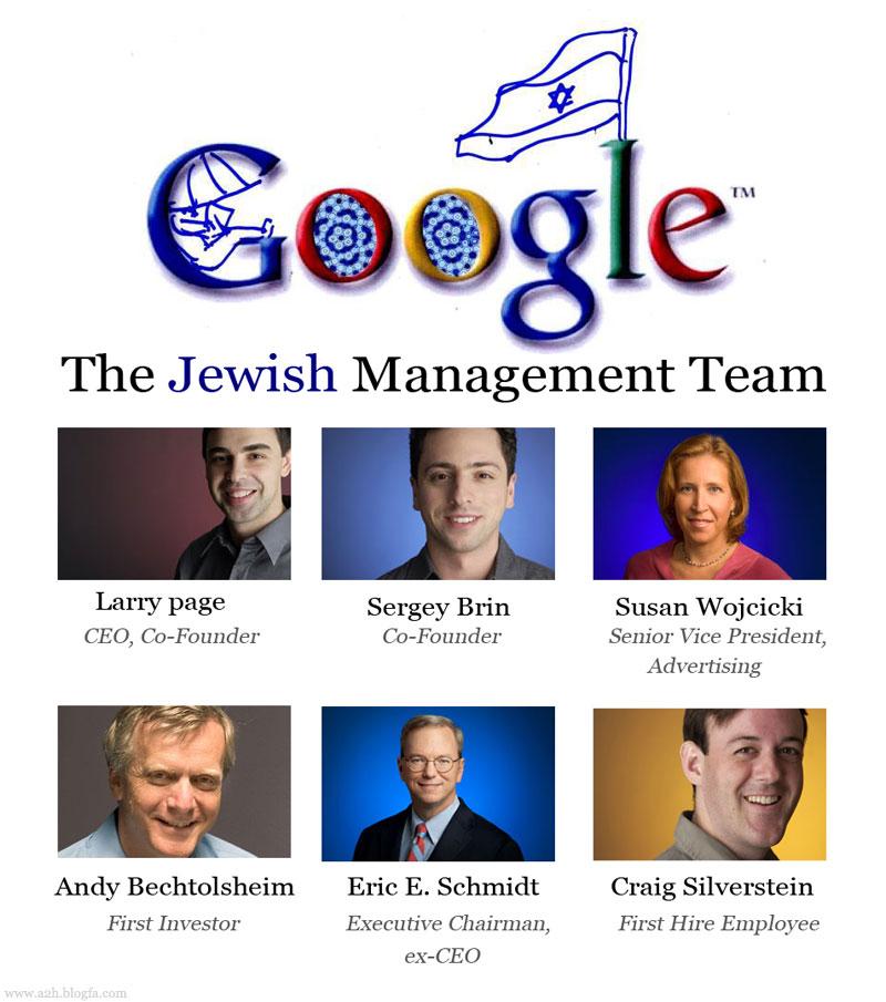 Jewish-Google-management-team-s.jpg