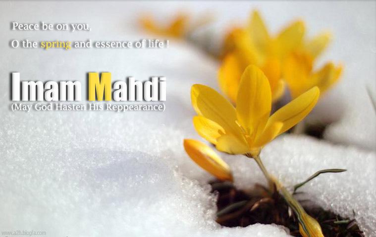 http://zhrza.persiangig.com/image/Imam%20Mahdi/spring-Imam-Mahdi.jpg